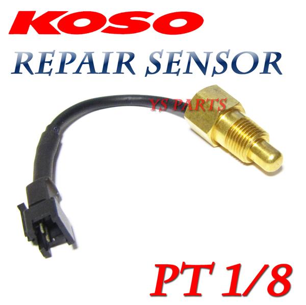 【正規品】KOSO水温センサー[PT1/8テーパーサイズ]マジェスティC/マジェスティ250[4HC/5CG/5GM/5SJ]マジェスティ125/SRX400/SRX600/SR500_画像1