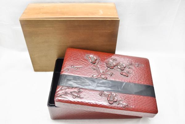 ▼鎌倉彫 御文庫 木製 漆器 梅木図 書道具 華道具 骨董 木箱