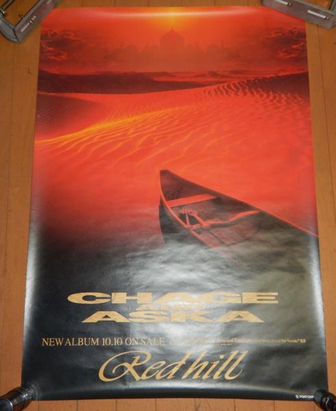 ☆チャゲ&飛鳥☆「Red hill」☆ポスター☆約84×59.5cm06☆