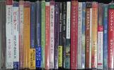 ◆未開封CD★『ジャズ ニューエイジ ヒーリング ジャンル いろいろ 22枚セット』オムニバス ボーカル ラテン 日本盤 インポート★1円