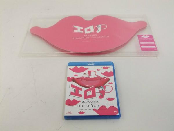 DVD 山下智久 LIVE TOUR 2012 エロP 初回盤 Blu-ray セット 菅22