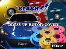 【SLASH】DRESS UP ROTOR COVER■赤o