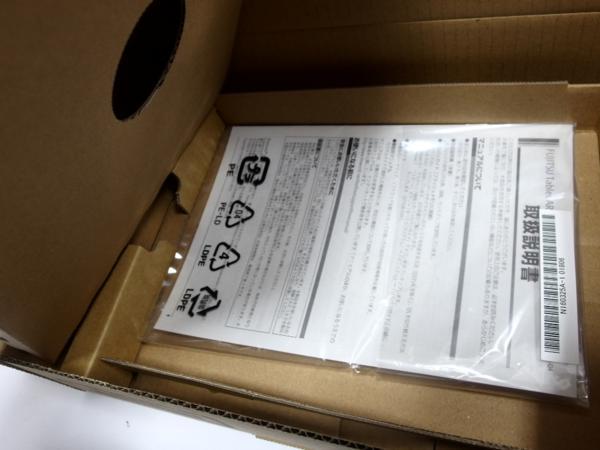 ■[新品・未使用]FUJITSU(富士通) Windows タブレット ARROWS Tab Q335/K FARQ03001 TBAR0335_画像4