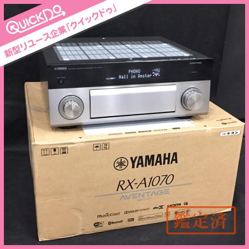 1円 YAMAHA ヤマハ RX-A1070 AVレシーバー アンプ AVアンプ オーディオ機材 動作確認済み