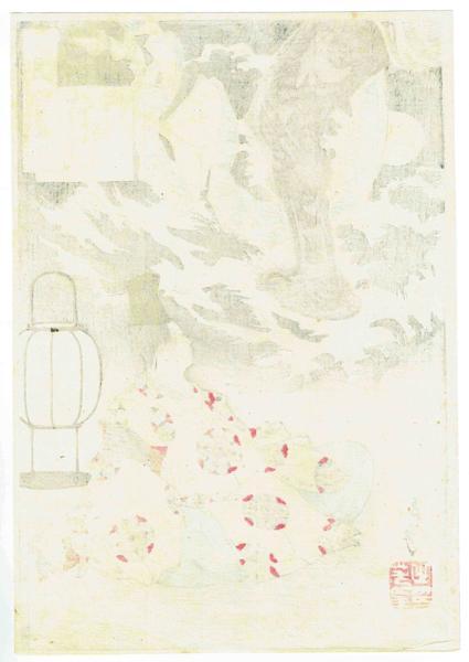 ■月百姿「源経信と鬼」 月岡芳年 ●浮世絵 木版画 妖怪画_画像2