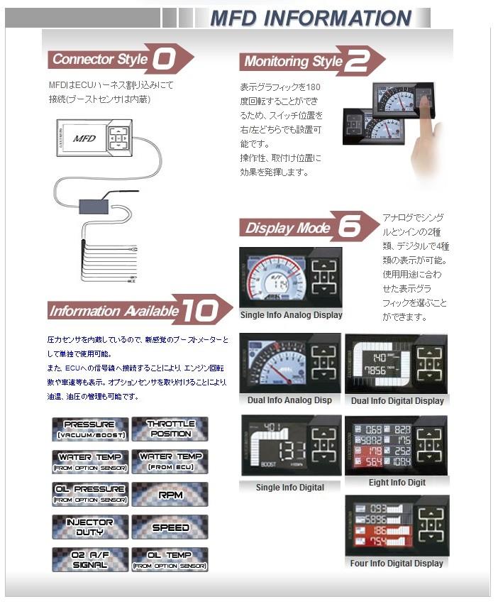 【OBDを使わない液晶メーター】ARK-DESIGN MFD ブースト計 バキューム計 水温計 スピード 車速 タコメーター 回転 A/F 日本製 独立動作_画像3