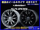 WedsSport SA-20R*225/40R19*8.5