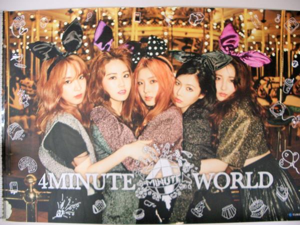 フォーミニッツ 4Minute World ポスター