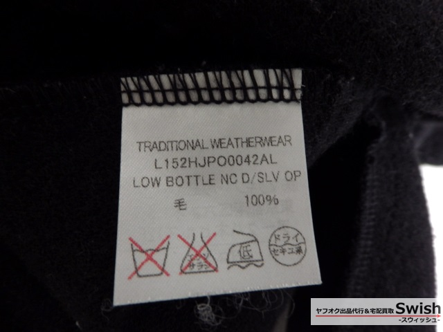 Z103■Traditional Weatherwear トラディショナルウェザーウェア■LOW BOTTLE NC D/SLV OP ウール ワンピース 黒■_画像7