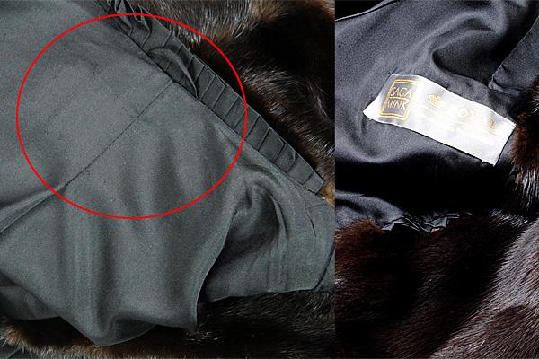 サガ ミンク ゴールド コート 黒 Fサイズ 中古 送料無料 【j82】 SAGA MINK GOLD BLACK ブラック_左、ラベルの縫い痕