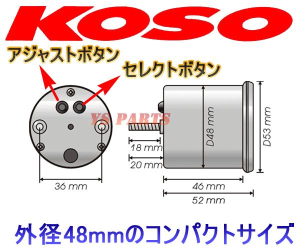 KOSO針式LEDタコメーターリモコンジョグZR[SA16J]スーパージョグZR[3YK]アプリオ[4JP/4LV/SA11J]ビーノ[5AU/SA10J]BJ[SA24J]チャンプRS等に_画像3