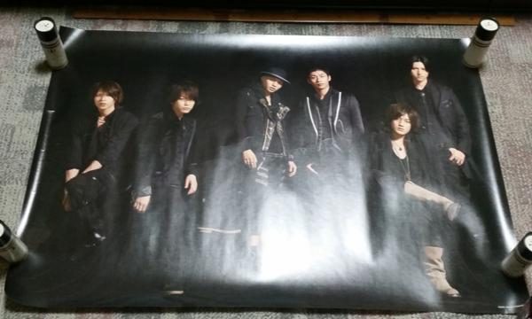 kat-tun カトゥーン ポスター 6人 2009