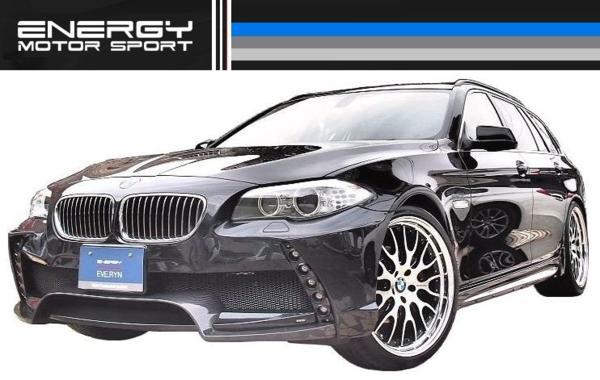【M's】 BMW F11 ENERGY リア ディフューザー FRP + カーボン_画像7