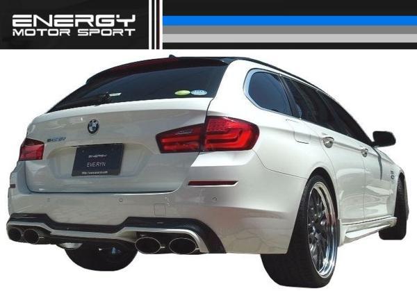 【M's】 BMW F11 ENERGY リア ディフューザー FRP + カーボン_画像5