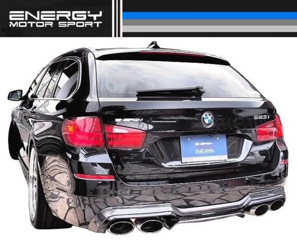 【M's】 BMW F11 ENERGY リア ディフューザー FRP + カーボン_画像1