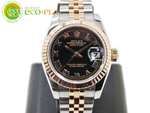 ロレックス 極美品 ROLEX デイトジャスト レディース 腕時計 179171 PG×SS M番 付属品有_画像1