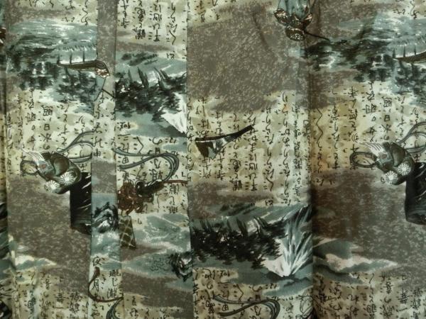 送料無料 男物モス長襦袢 裏生地付き普段着用 ウール着物用 紬着物用 なつめ・翁の面・扇面等の小紋柄 仕立て上がり長地袢 誂え中古品 7350_画像10