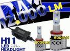 送料無料 LEDヘッドライト H11 (片側6000LM 6