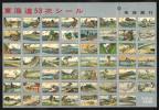 (3118)シール 東海銀行東海道53次シート