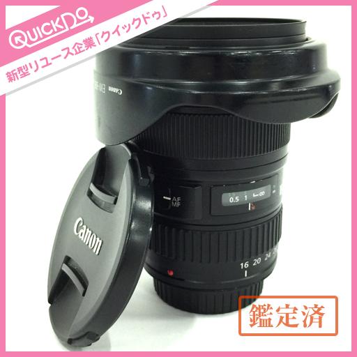 1円 キャノン Canon ZOOM LENSEF 16-35mm 2.8 L Ⅱ USM デジカメ用 レンズ 動作品