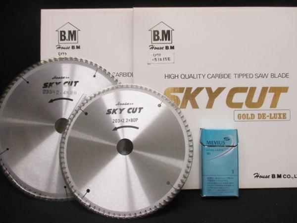 浅仁128 Houce B.M SKY CUT 丸のこチップソー 切断機 刃数80 穴径25.4 用途アルミ用 ①外径203 刃厚2.2 ②外径 235 刃厚2.4 ■2個セット
