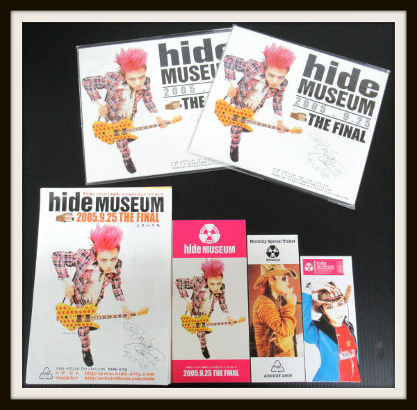 hide MUSEUM THE FINAL 2005年 9.25 切手シート A・B2種セット【04
