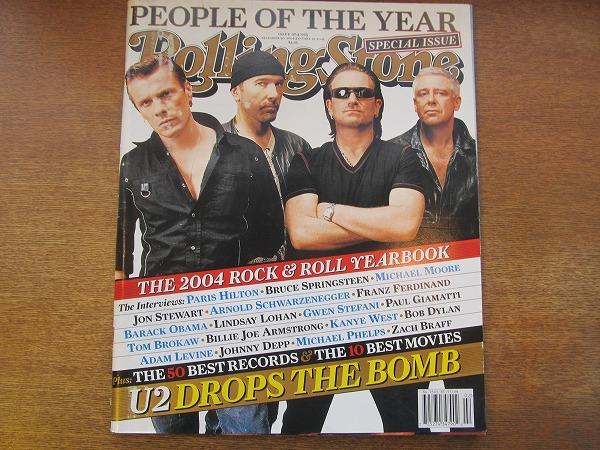 1710MK●洋雑誌 Rolling Stone ローリングストーン 964-965/2004.12.30-2005.1.13●PEOPLE OF THE YEAR/U2/ジョニーデップ/カニエウェスト_画像1