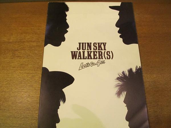 1710MK●ツアーパンフレット「JUN SKY WALKER(S) ジュン・スカイ・ウォーカーズ Tour '90 Let's Go 4匹」1990●ジュンスカ/ツアーパンフ