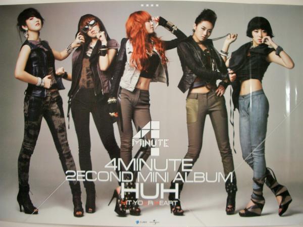 フォーミニッツ 4Minute 2nd Mini Album - HUH ポスター