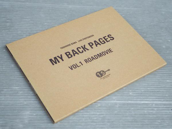 【写真集】馬場俊英写真集「LIVE PHOTO BOOK/MY BACK PAGES/VOL.1 ROAD MOVIE」
