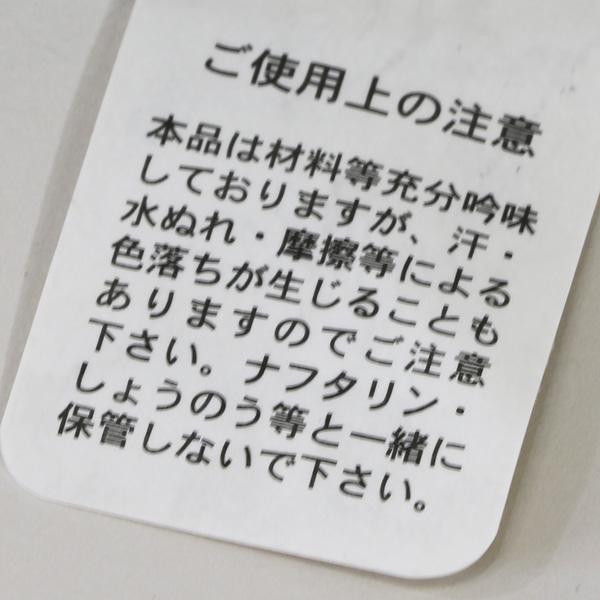 草履 やさしい草履 24.5cm Lサイズ 日本製 新品 (株)安田屋_画像3