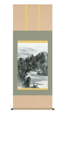 掛け軸 日本製 山水風景 「水墨山水」 上村修香 尺五寸あんどん