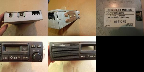 ミニキャブ U61V ラジオ AMラジオ スピーカー オーディオ 純正_画像3