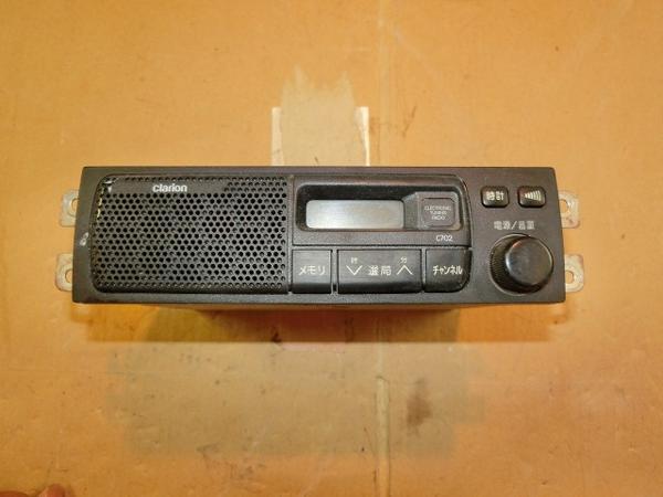 ミニキャブ U61V ラジオ AMラジオ スピーカー オーディオ 純正_画像1