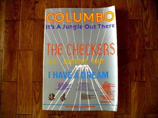 ■□チェッカーズ/THE CHECKERS/ツアーパンフレット