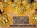 14★ソーラー充電 LEDイルミネーションライト②/電球色/太陽発電