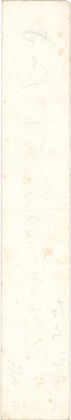自筆短冊 ◆ 山口誓子(俳人) #350_裏面。
