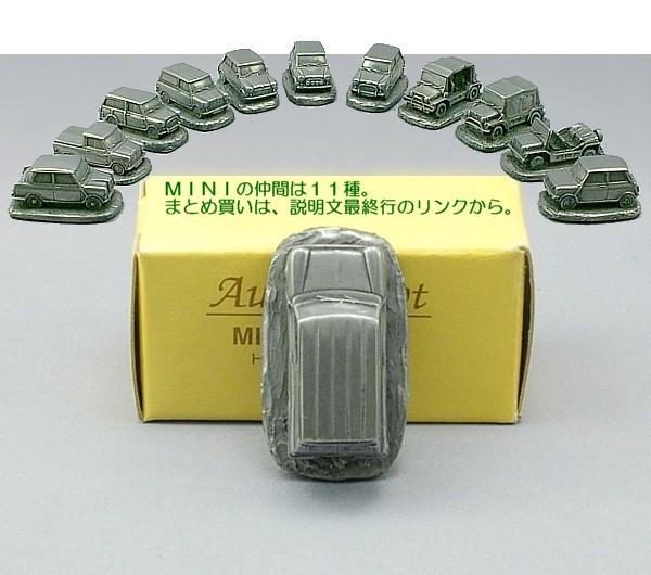 ◎〓◎Autosculpt MINI VAN 1/92 (レジン製)_画像3