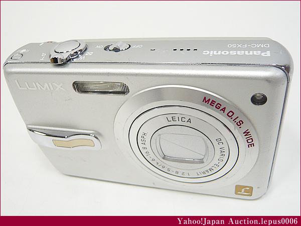 パナソニック/LUMIX/DMC-FX50【ジャンクカメラ】17187