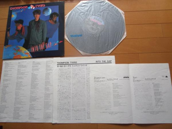 ☆★LP/トンプソン・ツインズ/set・into the gap・A Product of,,,・side kicks・here's to future days・ the lewis carol ★_画像4