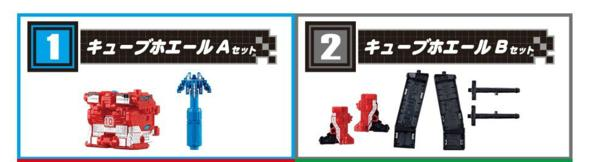 バンダイ『ミニプラEX マイクロ合体シリーズ02 ワイルドトウサイドデカキング』2種 ☆新品未開封_画像2