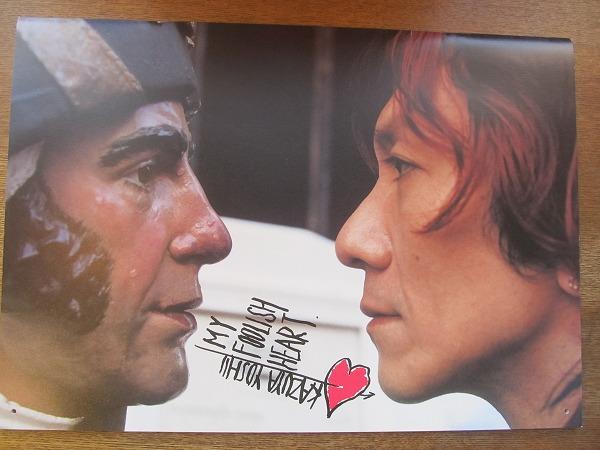 1704MK●ツアーパンフレット「吉井和哉 TOUR 2006 MY FOOLISH HEART」ツアーパンフ/イエローモンキー