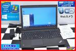 【3ヶ月保証】Windows7(32bit) ThinkPa