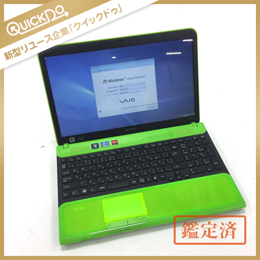 1円 ソニー SONY PCG-71611N VAIO ノートパソコン Win 7 4GB 500GB i5 初期化済み 取扱説明書付き