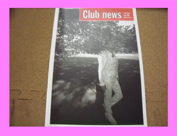 ●●YAZAWA矢沢永吉 CLUB NEWS 98号 クラブ会報★152K 【青森アースリサイクル高価買取】