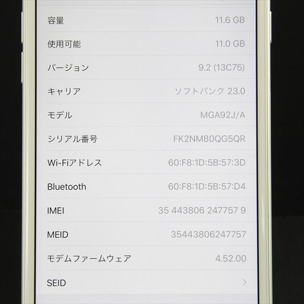 【送料無料】iPhone6 Plus 16GB シルバー■SoftBank★Joshin1834_画像2