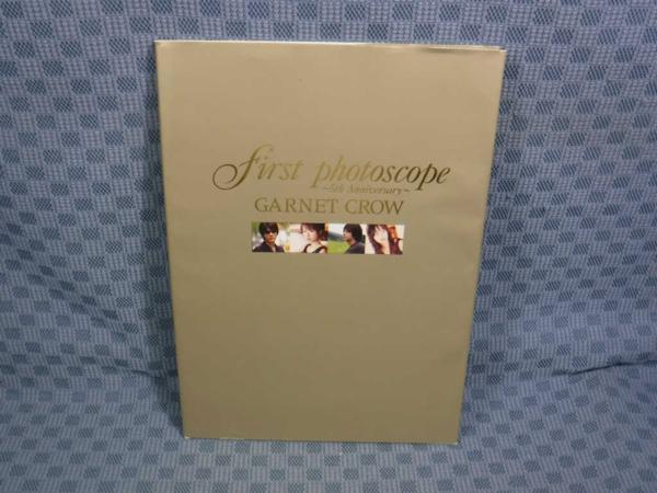 B177● ガーネット・クロウ(GARNET CROW)「First Photoscope ~5th Anniversary~」 写真集