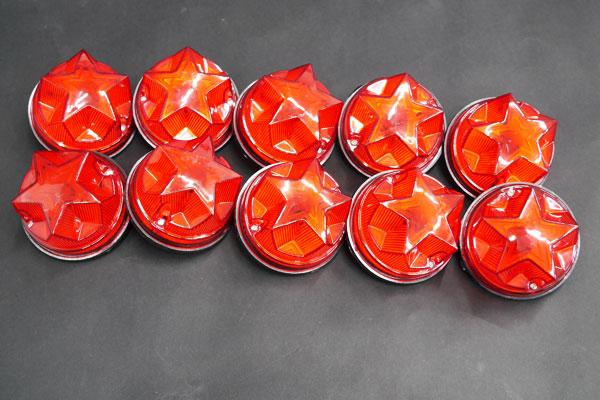 ○レア物 レトロ 星型マーカー デコトラパーツ 10個set レッド07