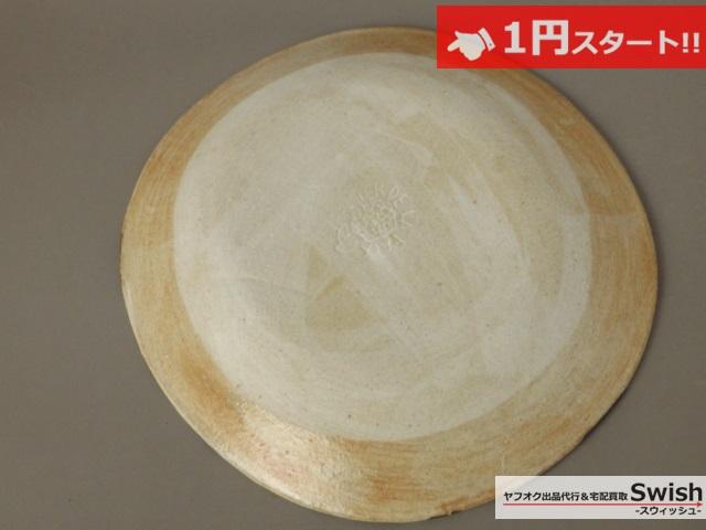 A821●鹿児島睦 ③●未使用 ライオン ウサギ のお皿 中皿 食器 ●_画像6