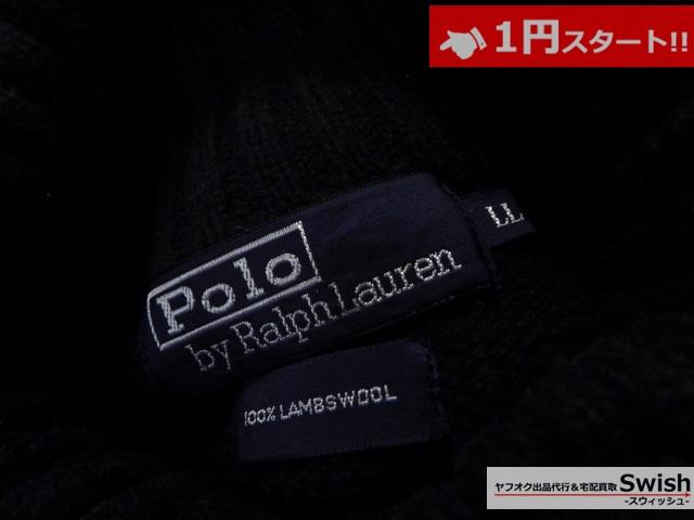 A784●POLO ラルフローレン●ニット 3点セット●_画像6